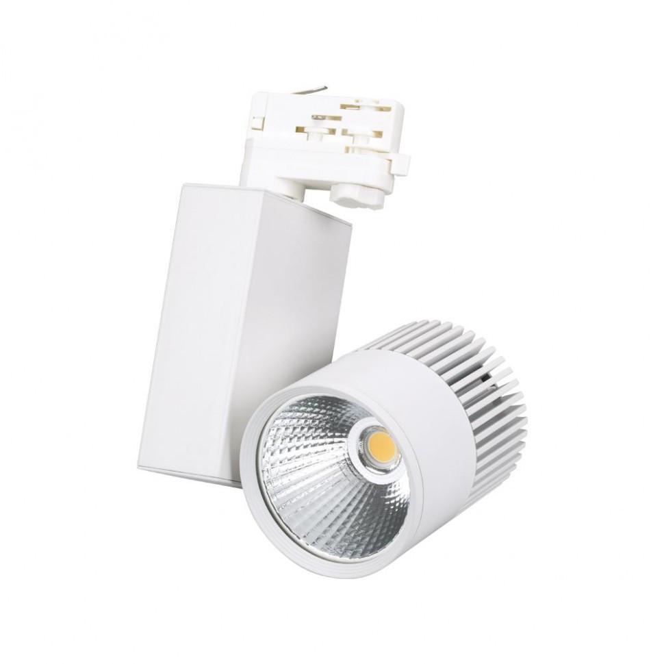 Светодиодный светильник LGD-2271WH-30W-4TR Warm White 24deg