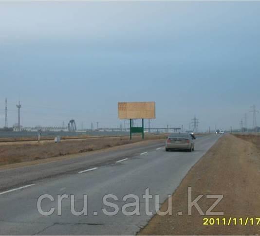 Дорога в сторону зоны отдыха, напротив нефтяной базы  «MobilEx»