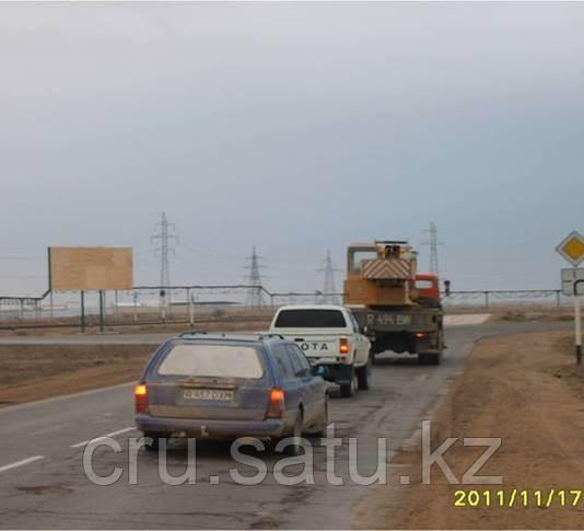 Дорога в сторону зоны отдыха, напротив завода «КазАзот»