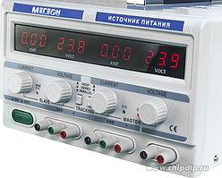 МЕГЕОН 323051, Линейный треканальный источник питания (МЕГЕОН 323051)