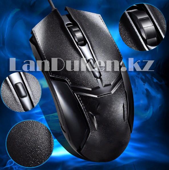 Проводная оптическая USB игровая компьютерная мышь Kabasj 179