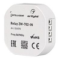 INTELLIGENT ARLIGHT Релейный модуль ZW-702-IN (100-240V, 2x5A)