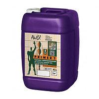 Грунтовка ALINEX Primer 2, для пола, 5 кг