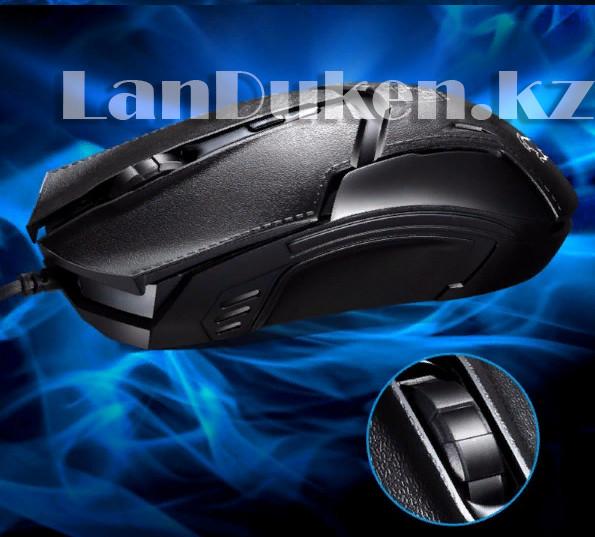 мышь черная игровая