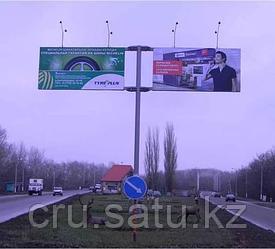 Мост р.Чаган – 4 -х сторонний