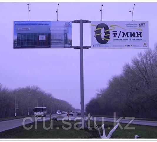 Мост р.Чаган – 4 -х сторонний в сторону СХИ