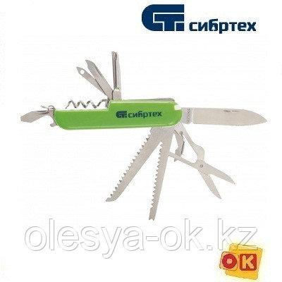 Нож трансформер 15 функций. СИБРТЕХ 17626, фото 2