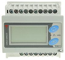 Цифровые измерители мощности EM2172DAV53X0XX Carlo Gavazzi EM2172D LCD Digital Power Meter, 68mm x 68mm, 7-Digits, 3 Phase , ±0.5 % Accuracy