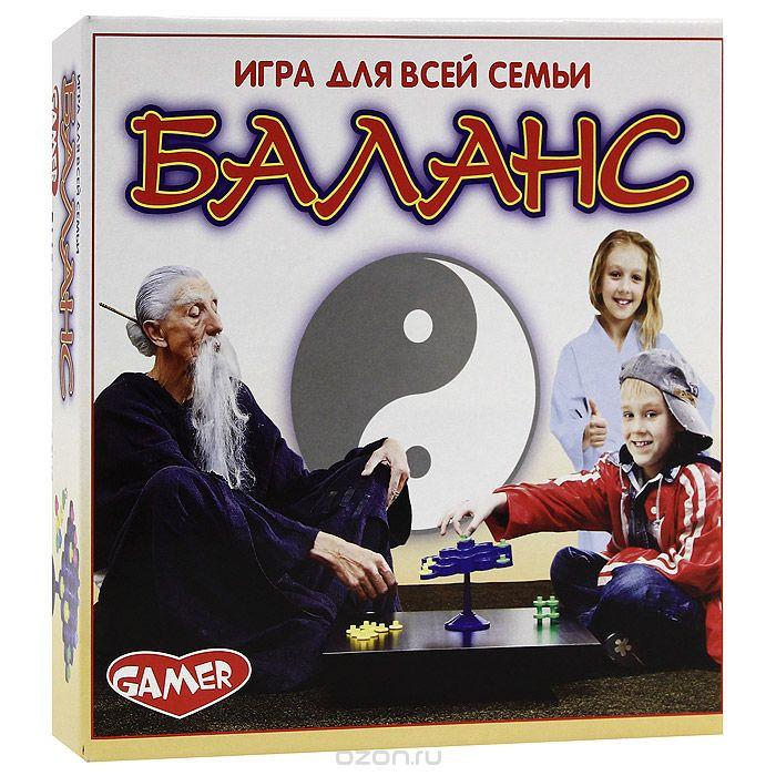 Games Игра Баланс