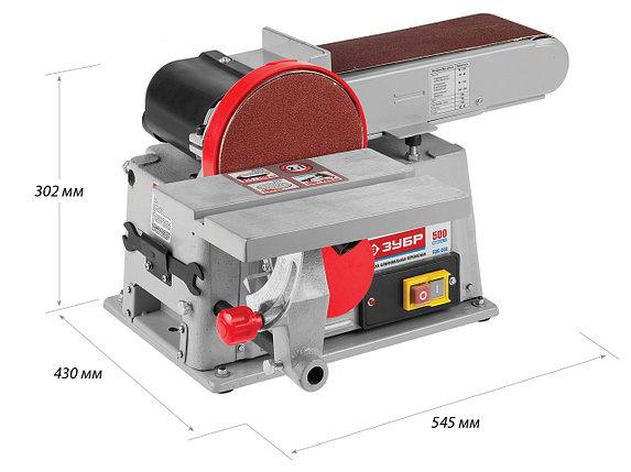 Станок шлифовальный, ЗУБР ЗШС-500, лента 100x914 мм, диск 150 мм, 2950 об/мин, 500 Вт, фото 2