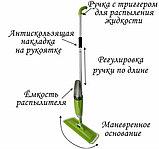 Швабра со встроенным распылителем, фото 3