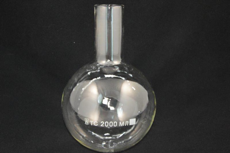 Колба круглодонная К-3-2000 без шлифа ТС горловина 50