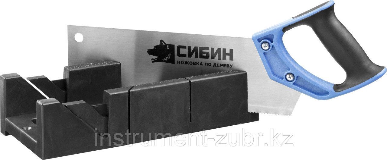 Ножовка СИБИН с двухкомпонентной рукояткой, стусло для заготовок 100х50мм, 300мм