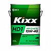Моторное масло KIXX HD1 15w40 20литров
