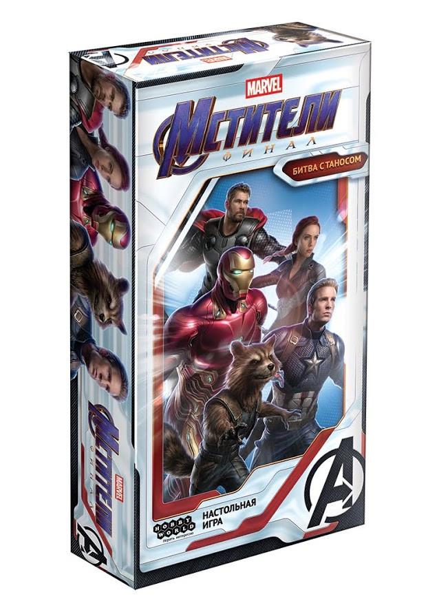 Настольная игра: Мстители: Финал. Битва с Таносом