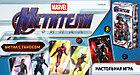 Настольная игра: Мстители: Финал. Битва с Таносом, фото 3