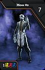 Настольная игра: Мстители: Финал. Битва с Таносом, фото 6